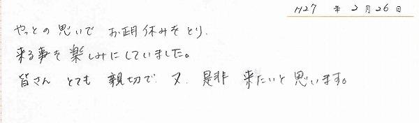 20150307-02261.jpg