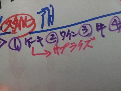 20111115-2011-11-08_18_57_43.jpg