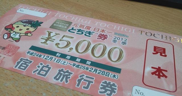 20121102-20121102_221353.jpg