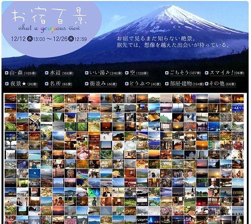 20121216-______.jpg