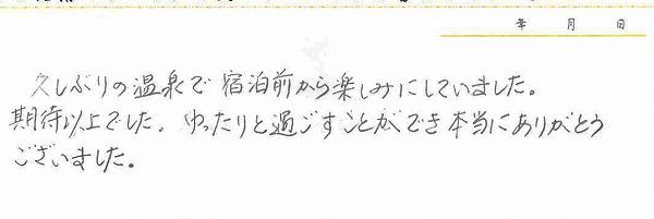 20131013-0921.jpg