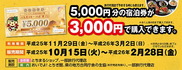 20131105-20131105.jpg