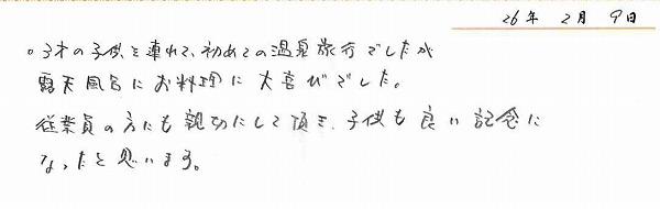 20140311-020901.jpg