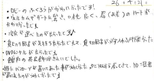 20140607-r04211.jpg