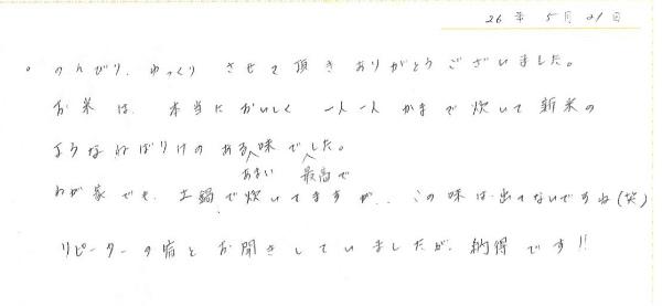 20140613-05211.jpg