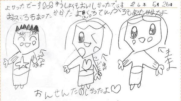 20140620-05261.jpg