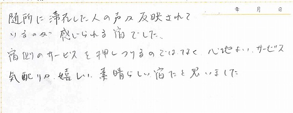 20140822-08191.jpg