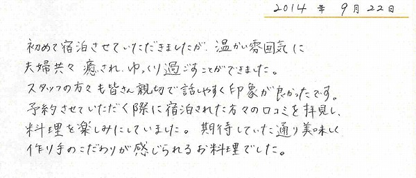 20141003-09221.jpg