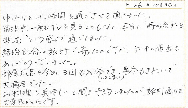 20141031-10301.jpg