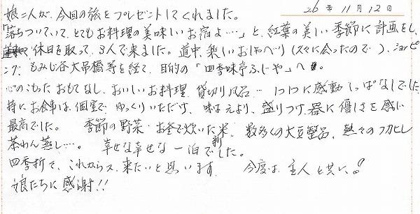 20141114-111201.jpg