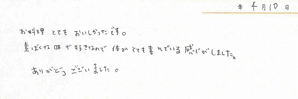 20150410-04101.jpg